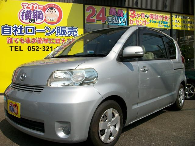 トヨタ 150r ナビ付 オートスライドドア キーレス CD
