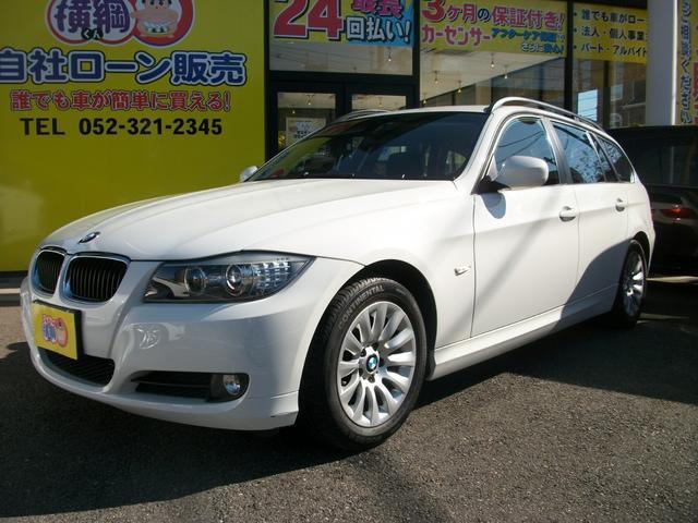 BMW 320iツーリング パワーシート ナビ ETC HIDライト スマートキー