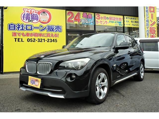BMW X1  革シート シートヒーター パワーシート ナビ HID
