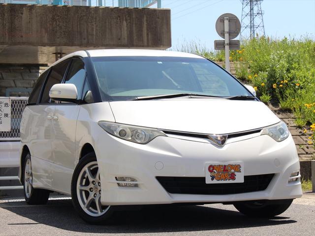 トヨタ 2.4アエラス Gエディション特別仕様車/ナビ/両側パワスラ