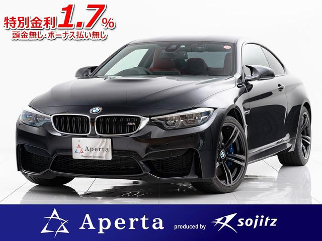 BMW 平成31年式車両ハーマンカードンサウンドカーボンルーフ赤革
