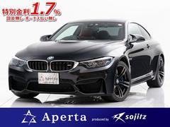 BMW M4平成31年式車両ハーマンカードンサウンドカーボンルーフ赤革