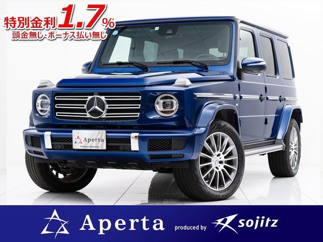 メルセデス・ベンツ G550AMGラインエクスクルーシブスポーツエギゾ新車保付