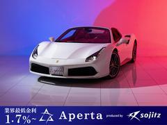 フェラーリ 488スパイダーF1DCT コーンズ物ディーラー車カーボンLEDステアリング