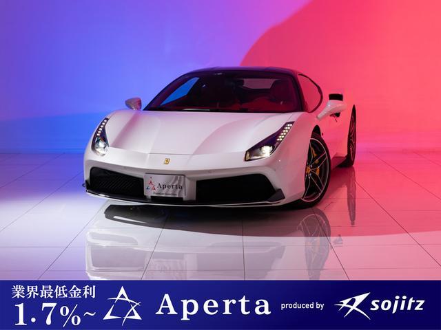 フェラーリ ビアンコイタリア正規ディーラー車F1カーボン×赤内装1オナ