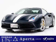 フェラーリ 488GTB70th全世界70台限定 テーラーメイド 限定カラー
