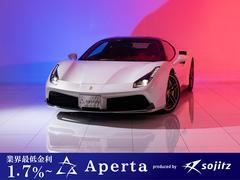 フェラーリ 488GTB特別外装色ディーラー車F1カーボンパーツLEDステア1オナ