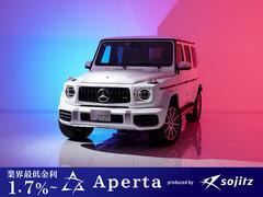 メルセデスAMGG634WDエクスクルーシブPKG新車保証付360度カメSR