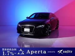 アウディ RS7スポーツバック革プレセンスPKGオプション21AWカーボン4WDサンルーフ