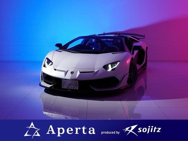 アヴェンタドールSVJ ロードスターイオタ 世界限定車 正規ディーラー車 保証継承可能