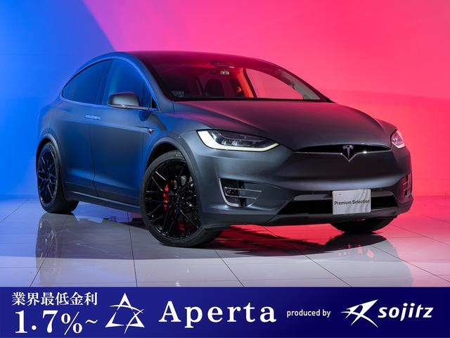 モデルX(テスラ) P100D 中古車画像