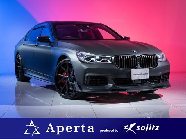 「BMW」「7シリーズ」「セダン」「愛知県」の中古車