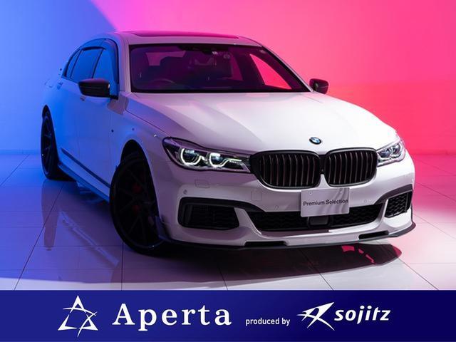 7シリーズ(BMW) M760Li xDrive 中古車画像