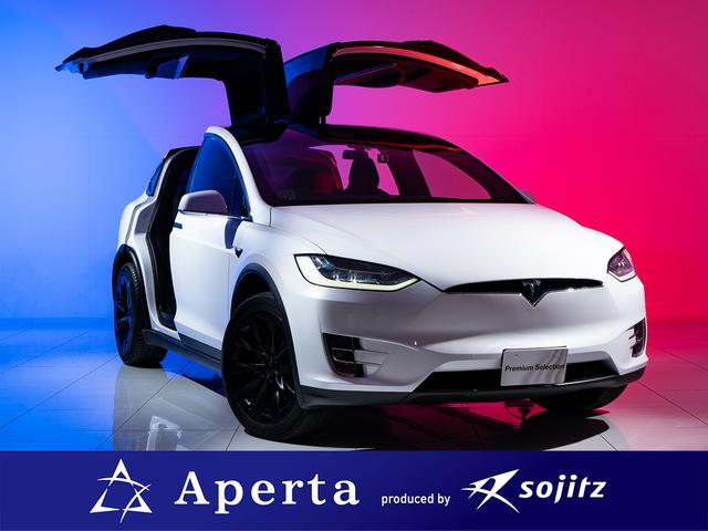 テスラ モデルX