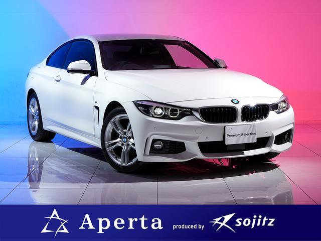 4シリーズ(BMW) 420iクーペ Mス 登録済未使用車 リアスモーク施行済 インテリジェントセーフティ Mスピリット ダークカーボンアルミインテリアトリム 中古車画像