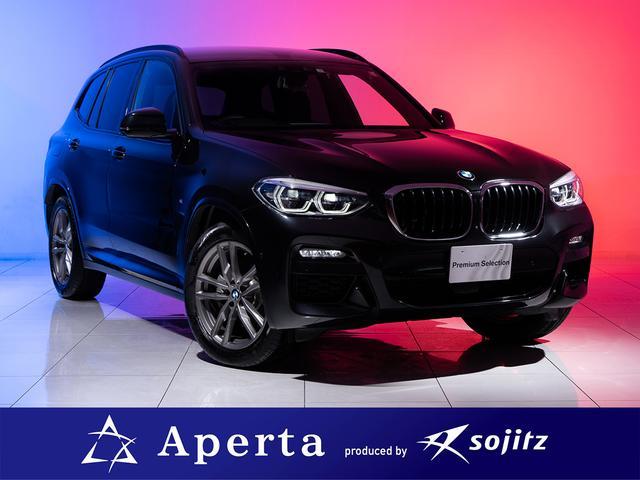 BMW X3 xDrive 20d Mスポーツ 陸送費無料 ドラレコプレゼント スモーク施行済 ナビバックカメラ ETC アダクティブLEDヘッドライト 19インチアルミ ヘッドアップディスプレイ アルミニウムパネル メモリ付パワーシート 保証付