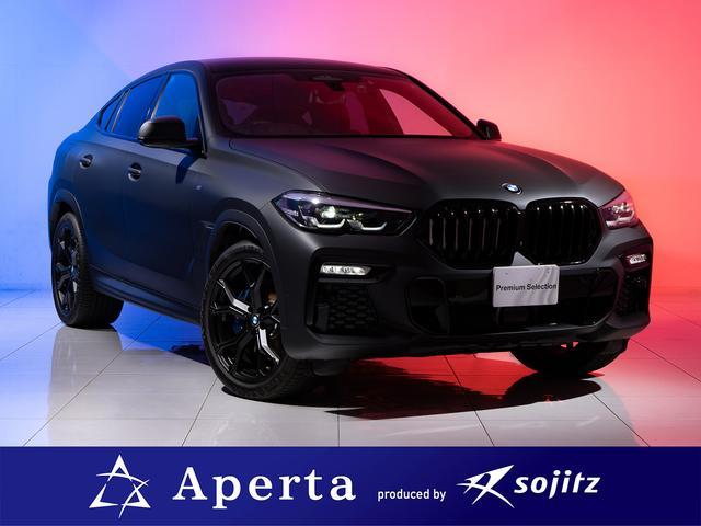 BMW xDrive 35d Mスポーツ マットブラックラッピング ブラックアウトエクステリア ハイラインパッケージ オプション21インチAW コンフォートプラス パワーバックドア 4ゾーンクライメートコントロール 黒革 安心保証付