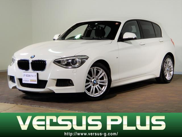 BMW 1シリーズ 116i Mスポーツ 純正HDDナビ CD&DVD再生 ミュージックサーバー バックカメラ ETC車載器 HIDオートライト ドライブレコーダー 純正17インチAW スマートキー