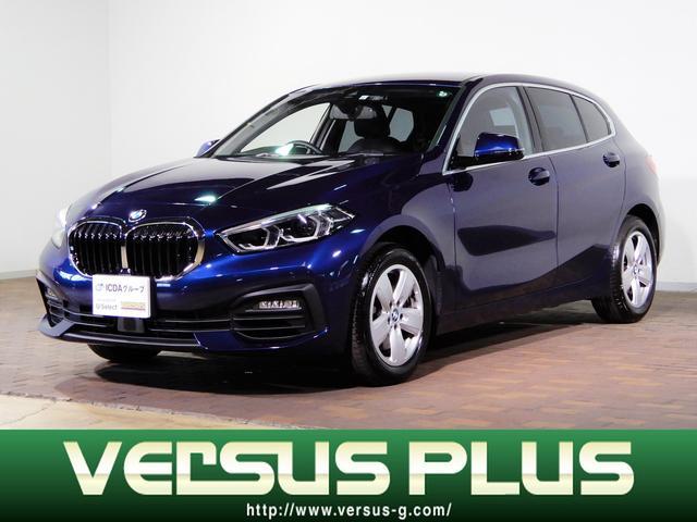 BMW 1シリーズ 118i プレイ 純正HDDナビ USB ブルートゥース バックカメラ ETC車載器 LEDオートライト インテリジェントセーフティ クルーズコントロール ドラレコ パワーテールゲート ワンオーナー スマートキー