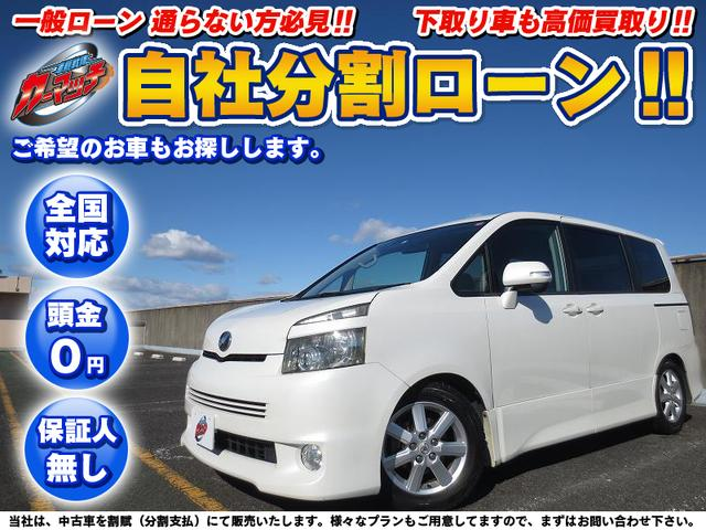 トヨタ Z HDDナビ 地デジTV DVD CD MJ バックカメラ