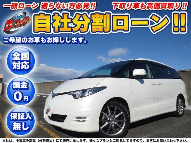 トヨタ アエラス Sパッケージ HDDナビ 地デジTV DVD
