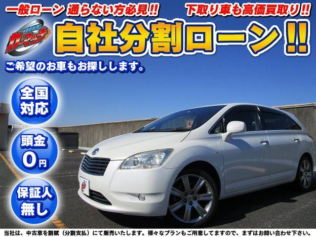トヨタ 240G HDDナビ 地デジ ETC DVD CD MJ Bカメラ Sキーレス