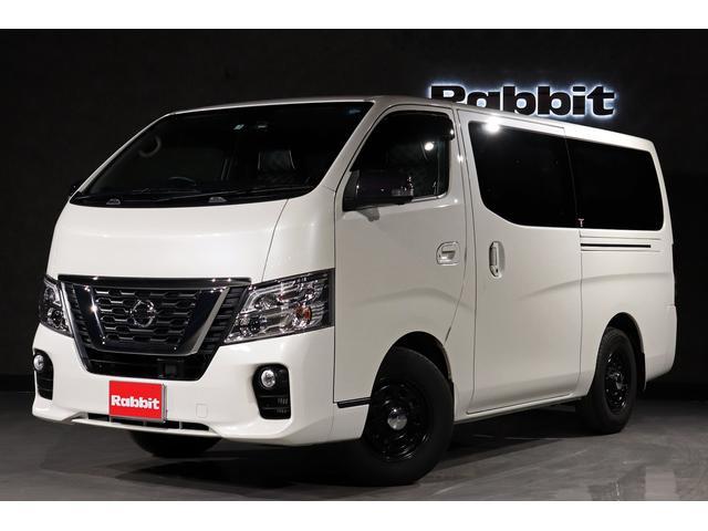 「日産」「NV350キャラバン」「その他」「愛知県」の中古車