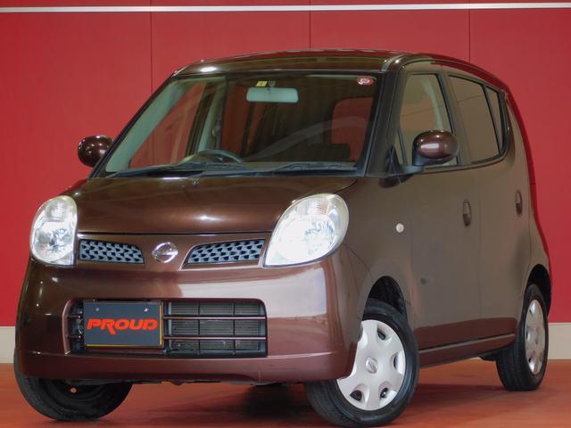 日産 E ショコラティエ インテリキー 電動格納ミラー オートエアコン ABS 純正オーディオ タイミングチェーン 電格ミラー 一年保証