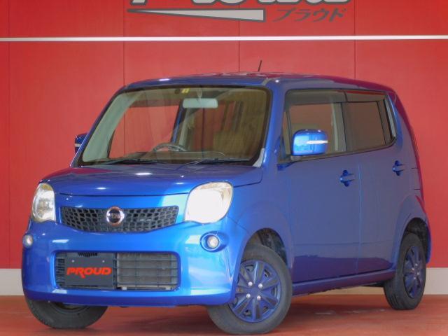 日産 X 1年保証 スマートキー プッシュスタート ETC ベンチシート 電格ミラー タイミングチェーン レベライザー CD ABS オートエアコン