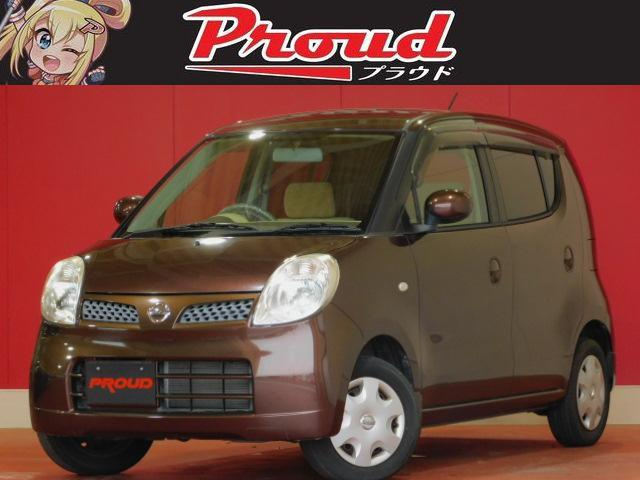 日産 モコ E 1年保証 禁煙 スマートキー オートエアコン 電格ミラー ベンチシート タイミングチェーン 純正オーディオ