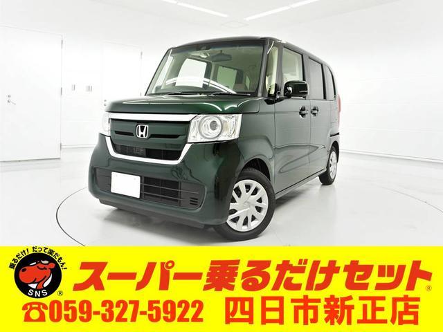 ホンダ G・EXターボホンダセンシング 届出済み未使用車