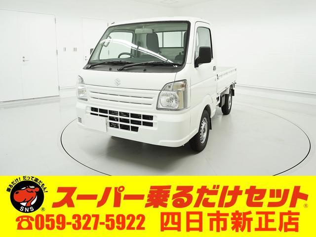 スズキ KCエアコンパワステ 5速MT 4WD AM/FMチューナー