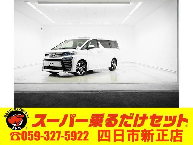 トヨタ 2.5Z Gエディション ムーンルーフ 3眼LED