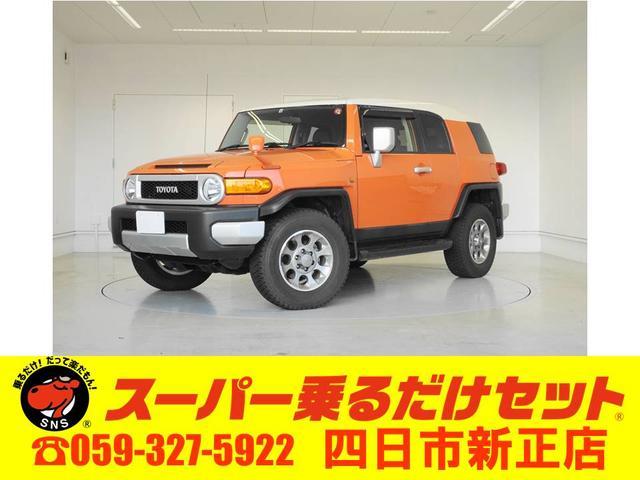トヨタ カラーパッケージ 社外SDナビ ETC