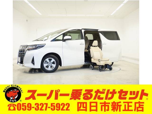 トヨタ 2.5X サイドリフトアップシート車 脱着型手動車いす仕様車