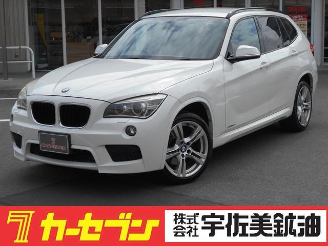 BMW HID プッシュスタート スマートキー ETC AAC