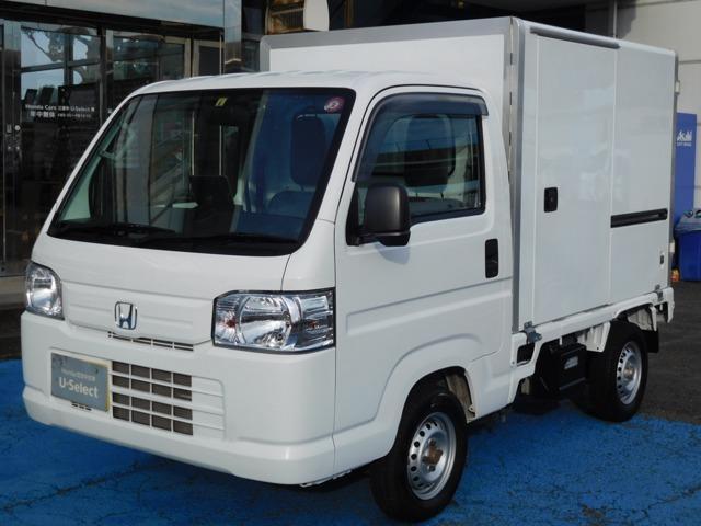 ホンダ 660 フレッシュデリバリーシリーズ 冷凍 R型 両側スライ