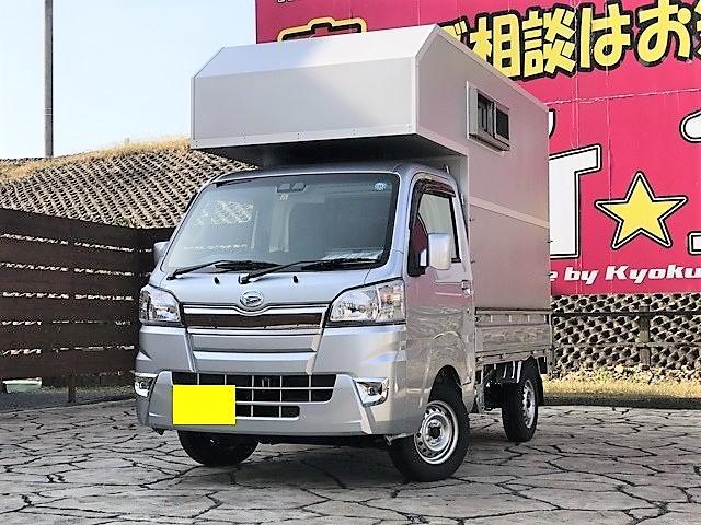 ダイハツ エクストラSAIII 軽トラキャンピングカー トラベルハウス