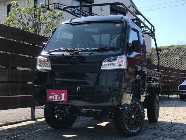 ダイハツ ハイゼットトラック ジャンボ 4インチリフトアップ ハードカーゴキャリア 登録済未使用車