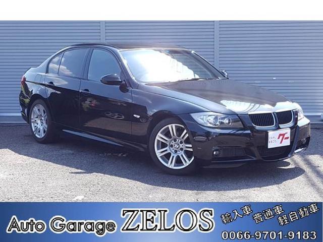 BMW 3シリーズ 320i Mスポーツパッケージ パワーシート HID AC HDDナビ 地デジTV