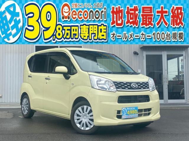 「ダイハツ」「ムーヴ」「コンパクトカー」「岐阜県」の中古車