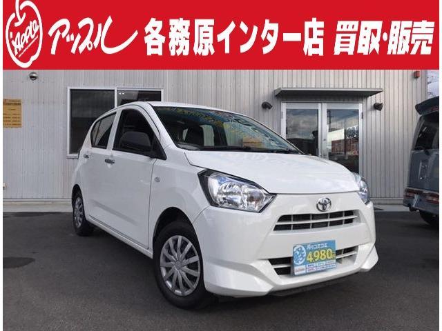 トヨタ L 1年保証付 純正メモリーナビ Bluetooth ワンセグ CD キーレス ETC アイドリングストップ