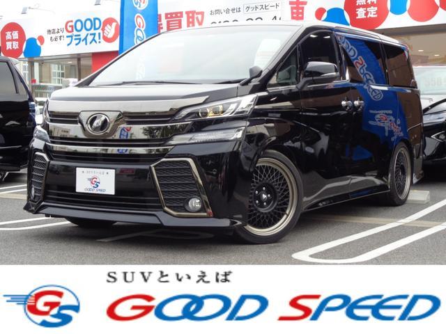トヨタ 2.5Z Aエディション ゴールデンアイズ 両側PS