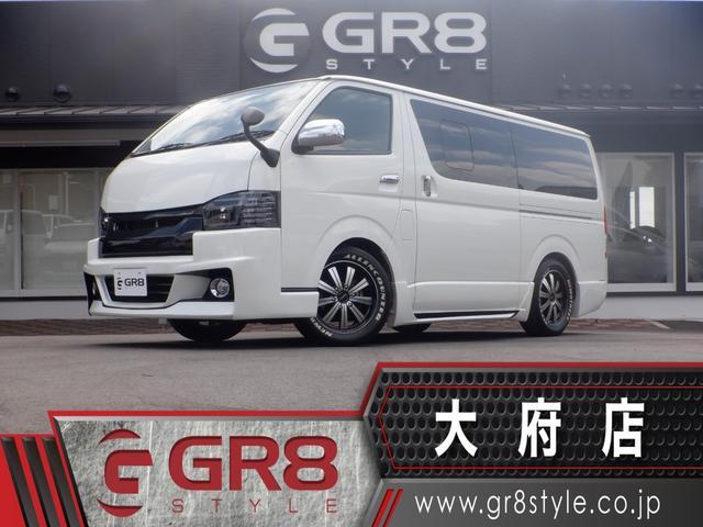 トヨタ ロングスーパーGL ダイナスティフルエアロ/17inアルミ/Wエアバック/AC100V電源/GR8オリジナルレザー調シートカバー/ローダウン/ホワイトレタータイヤ/SD地デジナビ/ユーロボンネット/Bluetooth