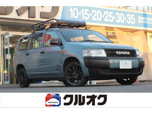 トヨタ プロボックスバン DX 4WD キャリアー長さ140cm TOYOTAグリル トヨタエンブレム オールペイント