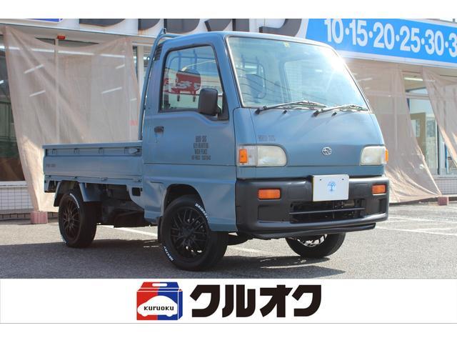 スバル サンバートラック  マットブルー塗装 ONKYOスピーカー搭載 社外マットブラックアルミ