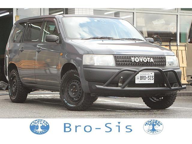 トヨタ プロボックスバン GL グリルガード マッドタイヤ 4WD グレー全塗装 キーレス ETC