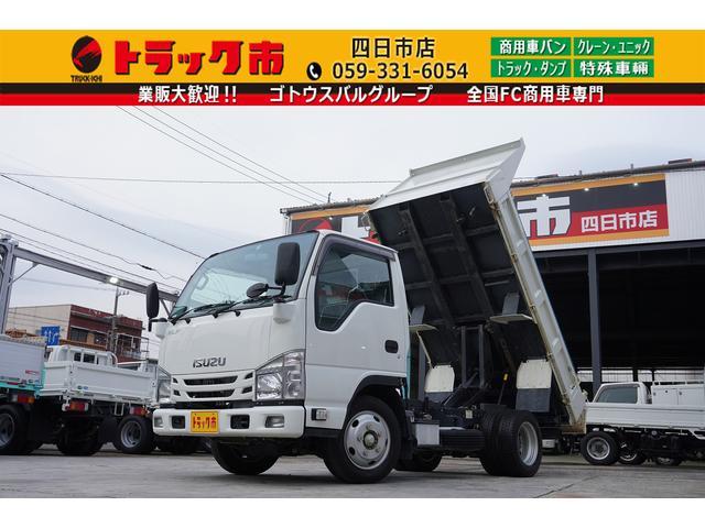 いすゞ 2t積載 フルフラットローダンプ 2積載 極東開発強化ダンプ コボレーン キーレス ETC シートカバー 荷台内寸3070mm/1590mm/320mm 荷台高830mm