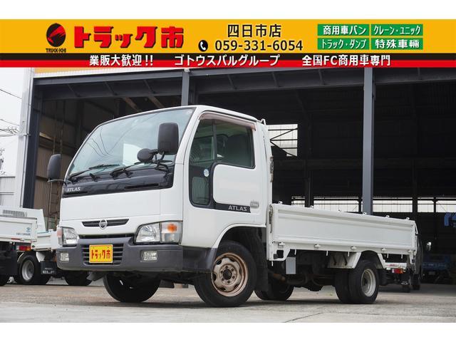 日産 アトラストラック  1.5t積載 低床 Wタイヤ AT限定普通免許運転可 フォグランプ 荷台再塗装済み 荷台内寸3090mm/1600mm/380mm 荷台高730mm
