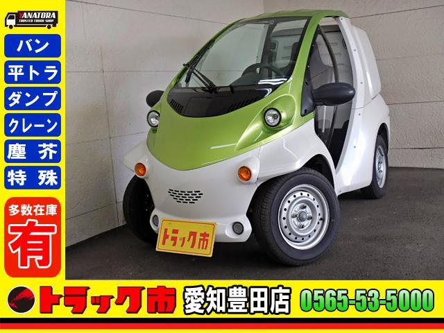 日本その他  コムス B・COM デリバリーBOX オプションカラー